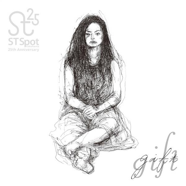 「ST25D」清家悠圭『gift』(C, D, E/W)