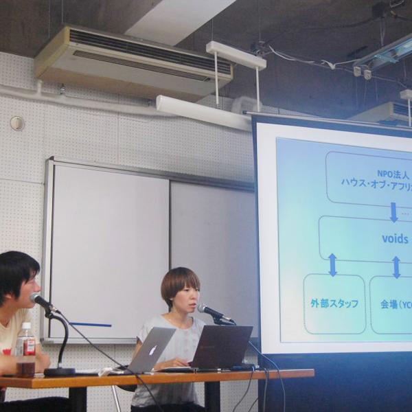 TARL「プロジェクト実践ゼミ―構想から実現へ/実現から継続へ」(T)