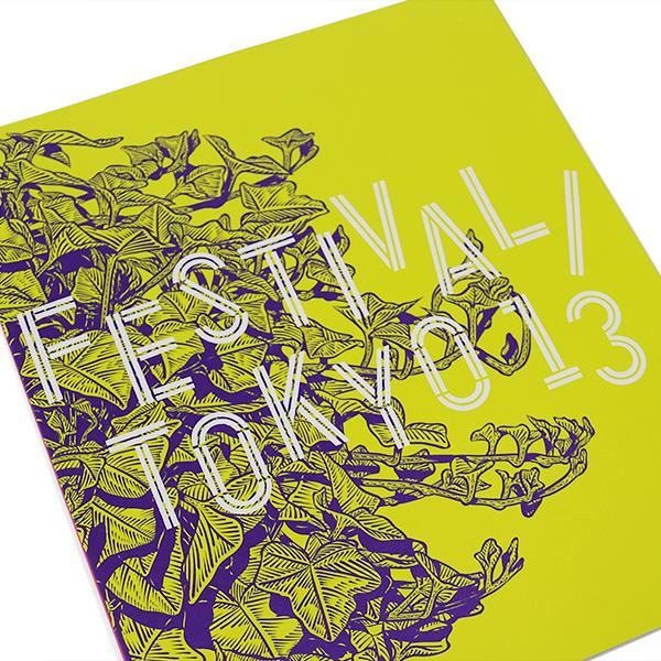 FESTIVAL / TOKYO 13 パンフレット(D)