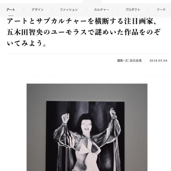 「Pen Online」News&Topics:アートとサブカルチャーを横断する注目画家、五木田智央のユーモラスで謎めいた作品をのぞいてみよう。