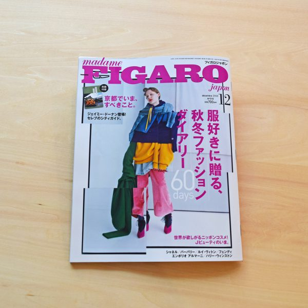『FIGARO japon』:フィリップ・コルバートインタビュー