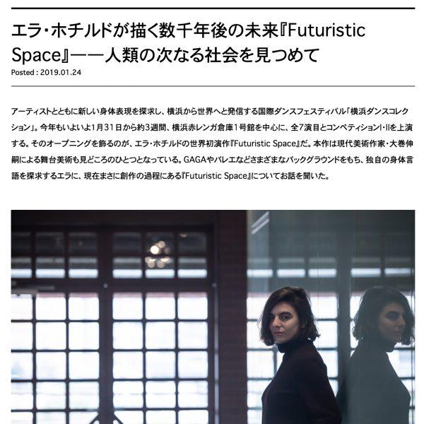 WEBマガジン「創造都市横浜」インタビュー:エラ・ホチルドが描く数千年後の未来『Futuristic Space』――人類の次なる社会を見つめて