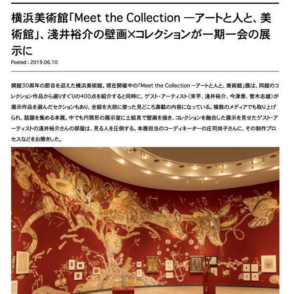 WEBマガジン「創造都市横浜」インタビュー:横浜美術館「Meet the Collection ―アートと人と、美術館」、淺井裕介の壁画×コレクションが一期一会の展示に
