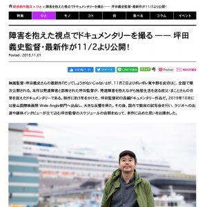創造都市横浜