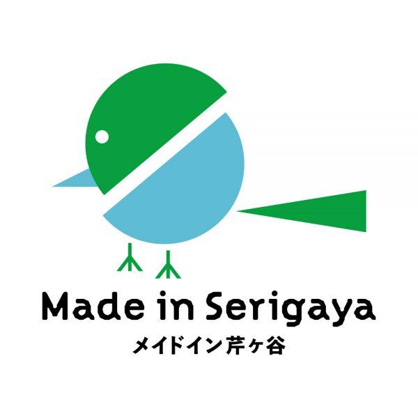 「Made in Serigaya」シンボルマーク