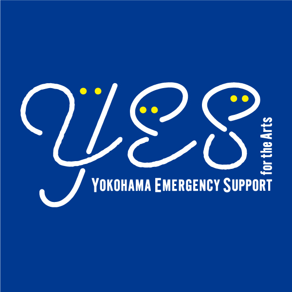 Yokohama Emergency Support for the Arts